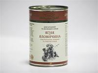 Хубертус Гольд консервы для щенков Ягненок, пастернак и репа  400 г
