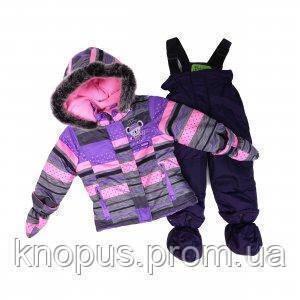 Зимний комплект  для девочки Lavander, NANO (PELUCHE & TARTINE )