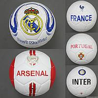 Мяч футбольный 772-627 (60) матовый мягкий PVC, вес 310-330 грамм, 5 видов