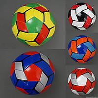 Мяч футбольный 772-623 (100) PVC, вес 270-280 грамм, 5 видов