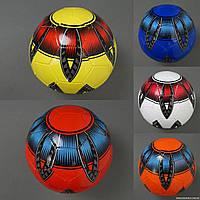 Мяч футбольный 772-625 (100) PVC, вес 270-280 грамм, 5 видов