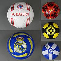Мяч футбольный 779-832 (60) мягкий PVC, вес 310-330 грамм, 32 панели, 5 цветов