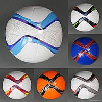 Мяч футбольный 779-837 (60) мягкий PVC, вес 310-330 грамм, 32 панели, 8 цветов