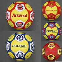 Мяч футбольный 779-835 (60) матовый мягкий PVC, вес 310-330 грамм, 5 видов