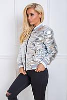 Хит сезона! Стильная серебристая весенняя куртка женская