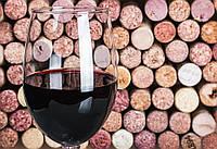 Разливное сухое красное вино Каберне Совиньон Винодельческая станция