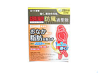 Препараты для Похудения Бофусан (252 таблетки)