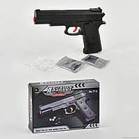Пистолет с водяными пульками Т 1-2 (240/2) в коробке