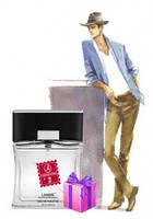 Туалетная вода №2 INTUITION  FOR  MEN -  Estee Lauder, 50 ml