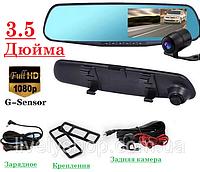 Зеркало видеорегистратор с камерой заднего вида Vehicle Blackbox DVR Full HD 3.5 дюймов Оригинал
