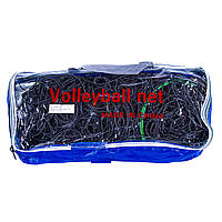 Cетка волейбольная с тросом узловая D=3mm, ячейка: 12*12cm VN-1