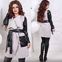 Женское Пальто на запах с эко-кожей  020