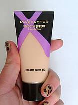 MAX FACTOR Smooth Effect Foundation / Тональная основа / Тональный крем / Тоналка Макс Фактор, фото 3