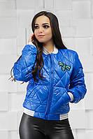 Женская короткая куртка бомбер от производителя