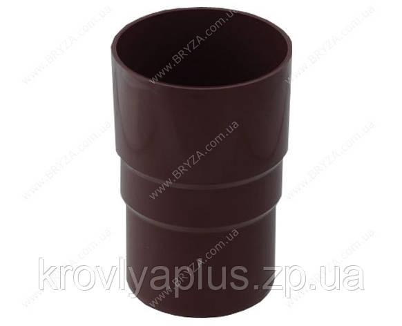 Водосточная сисиема BRYZA 125 Муфта трубы 90 коричневый, фото 2