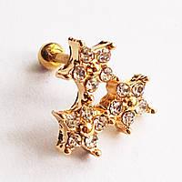 """Для украшения пирсинга хряща уха """"Три цветочка"""" (белые кристаллы). Сталь, позолота., фото 1"""