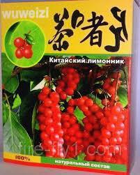 100 % ОРИГИНАЛ Средство для похудения Китайский Лимонник