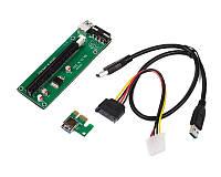 Адаптер OEM PCE164P-N03 (RISER PCE164P-N03 MOLEX)