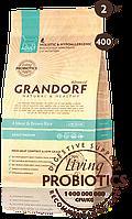 Grandorf Living Probiotics 4 MEAT & BROWN RICE INDOOR корм для взрослых кошек 4 вида мяса, 0,4 кг