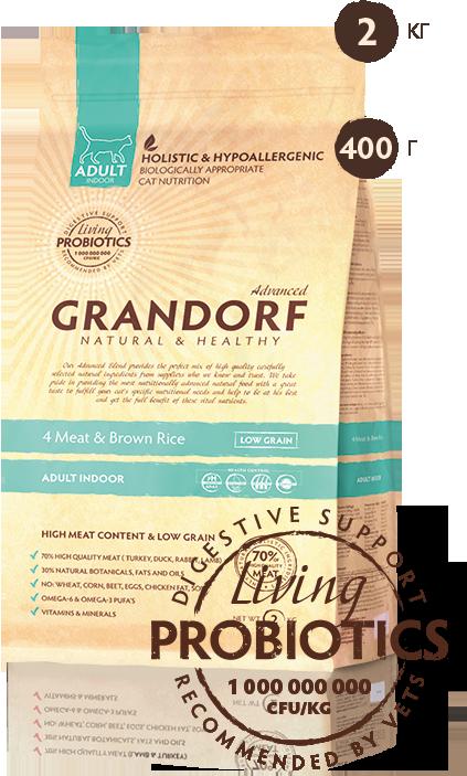 Grandorf Living Probiotics 4 MEAT & BROWN RICE INDOOR корм для взрослых кошек 4 вида мяса,  2 кг