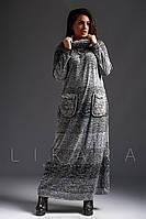 Платье с мехом и карманами, серое. Р-ры: 50-52, 54, 56.