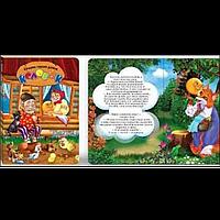 Книга Лучшие сказки детям на русском языке, детская книга