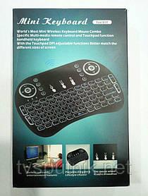 Беспроводная клавиатура Rii mini i8 RT-MWK08
