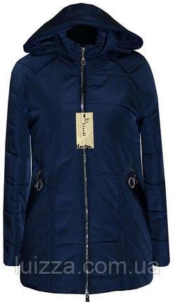 Женская куртка весна-осень 46 - 62рр синий, фото 2