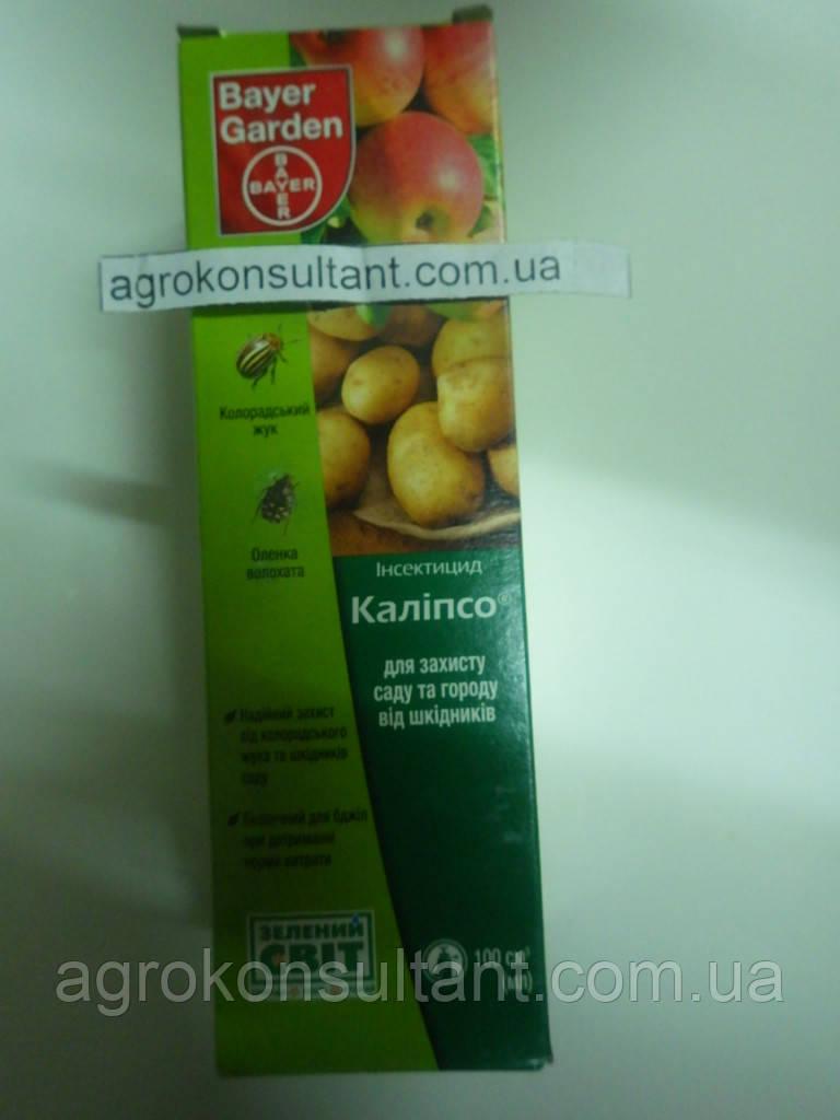 Инсектицид Прованто Вернал (Калипсо) 480 SC (100 мл) — от колорадского жука, совки, тли, алёнки мохнатой