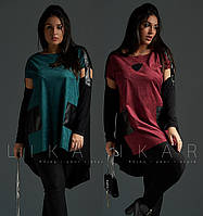 Красивый женский костюм: туника + лосины. 2 цвета. Р-ры: 50,52,54,56.