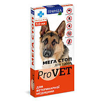 Природа Мега Стоп ProVET капли для собак 20-30кг от блох и клещей, 4х3мл