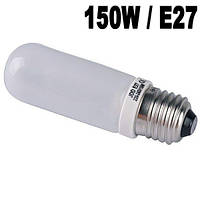 Лампа пилотного света для студийной вспышки E27 150w