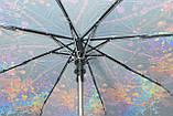 Зонтик женский радужный полуавтомат (4833), фото 4
