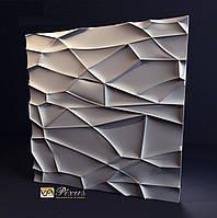 "Пластиковая форма для 3D панелей ""Рок"" (форма для 3д панелей из абс пластика)"