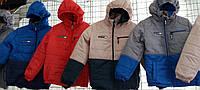 Детские весенние куртки для мальчиков 7-11 лет,цвета разные,опт и розница S497