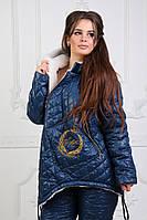 Зимний женский тёплый костюм на овчине / тёплый лыжный костюм по цене производителя