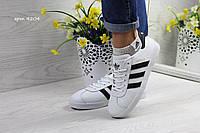 Кроссовки женские белые с черным Adidas Gazelle 4204