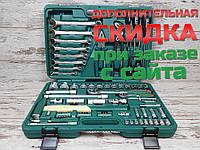 Набор инструментов JONNESWAY S04H52477S (77 предметов)