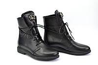 Ботинки кожаные черного цвета на шнурках
