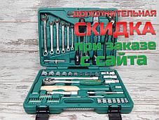 Набор инструментов JONNESWAY S04H52460S (60 предметов)