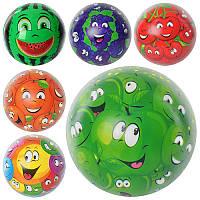 Мяч детский MS 0252 9 дюймов, полноцветный, ПВХ, 75г, 5 видов (ягоды и фрукты)
