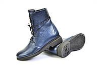 Ботинки кожаные синего цвета на шнурках