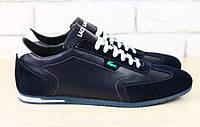 Кроссовки мужские Lacoste кожаные синие