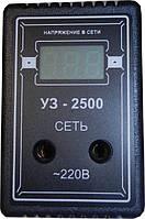 """Реле контроля напряжения """"УЗ-2500"""""""