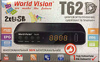 Ресивер Т2 World Vision T62 D