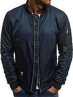 Куртка мужская Nature, синяя
