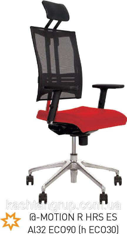 Кресло @-MOTION R HRS ST AL32 PX