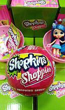 """Игрушка-сюрприз """"Shopkins"""" в шарике"""