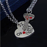 """Парные кулоны для влюбленных """"Сердце с ключиком""""."""
