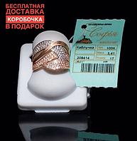 Золотое кольцо 100К 17.5, 3.59